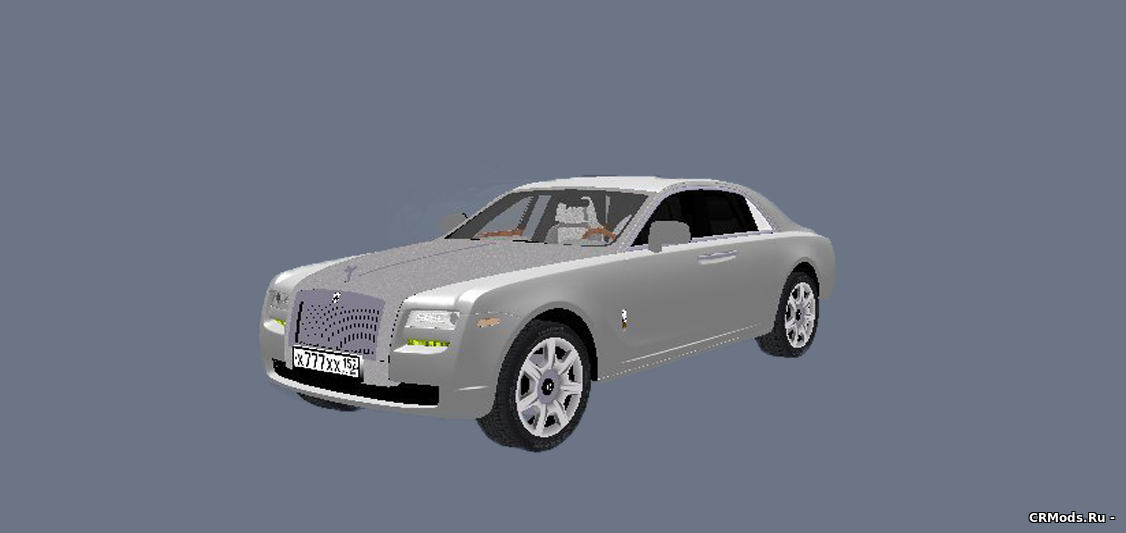 Rolls-Royce Ghost для КРМП